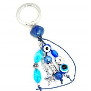 Porte-clés d'inspiration grecque avec pierres en résine bleue 2 tons et breloques